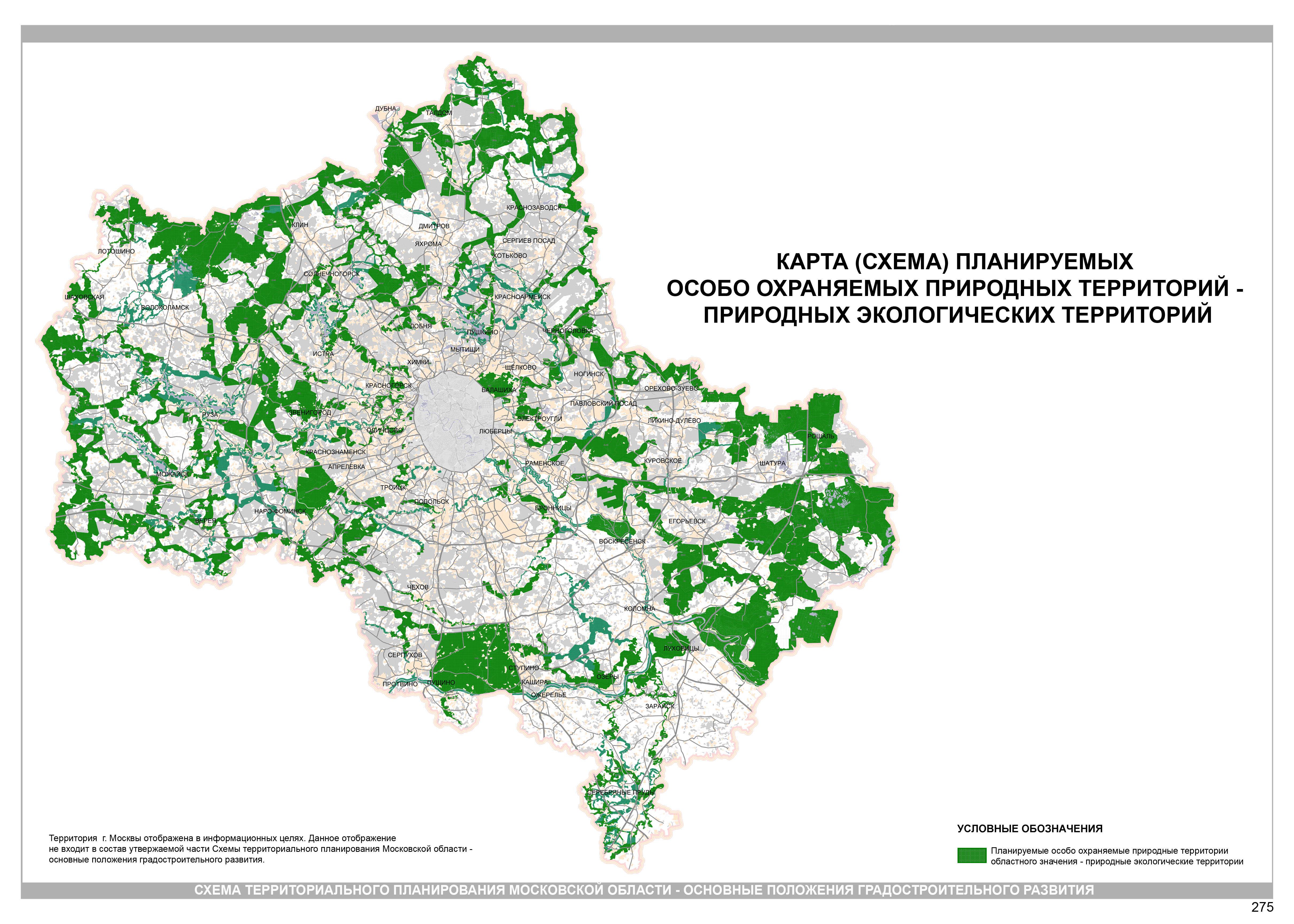 карта схема лесничеств московской области